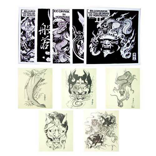 Japanese Style Tattoo Flash Book Set - 5 Books